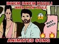 inkem inkem inkem kavale animated song   geetha govindam   by animated vines of mk
