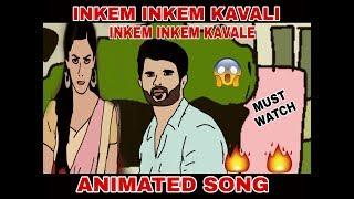 inkem inkem inkem kavale animated song | geetha govindam | by animated vines of mk