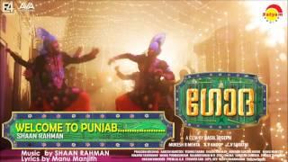 Welcome to Punjab | Film Godha | Shaan Rahman | Basil Joseph