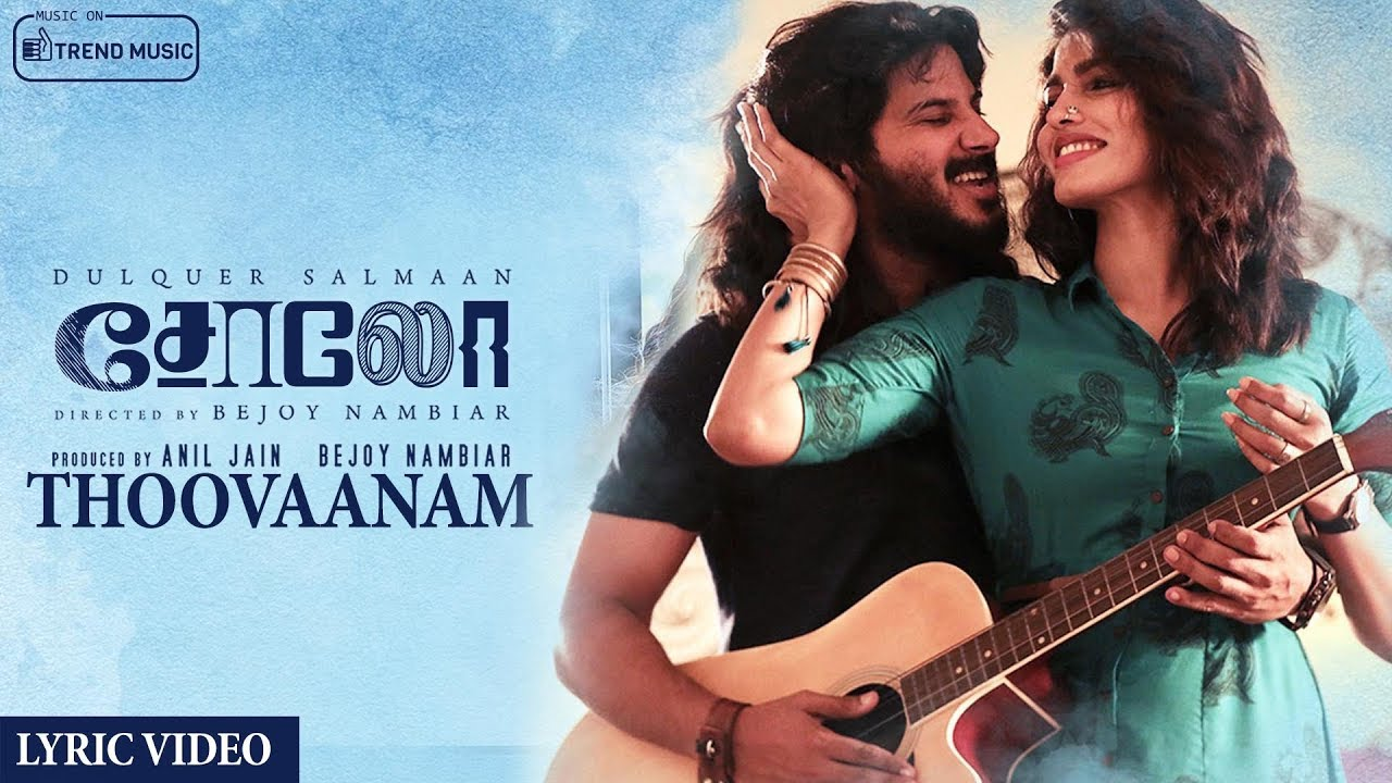 New Tamil Song Releases