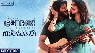 Thoovaanam Lyric | Solo World of Shekhar | Dulquer Salmaan, Bejoy Nambiar | Trend Music