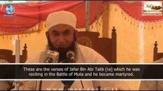 Very Sad Bayan Of Maulana Tariq Jameel Sahab   Watch Facebook Videos   Download   Share