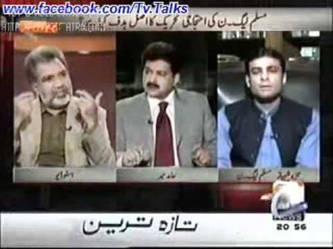Great Answer By Ansar Abbasi to Hamza Shahbaz