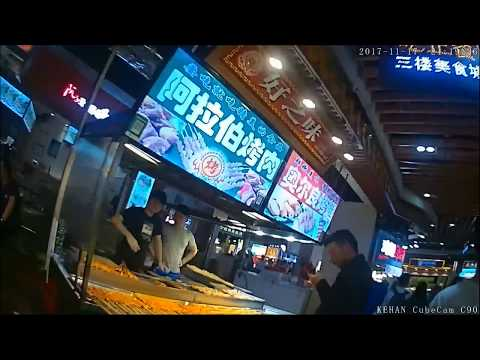Shenzhen Dongmen-cho Plaza Food Street--took the video by Online body camera KEHAN CubeCam C90