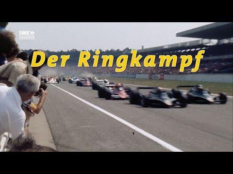 Der Ringkampf - Hockenheim gegen Nürburgring