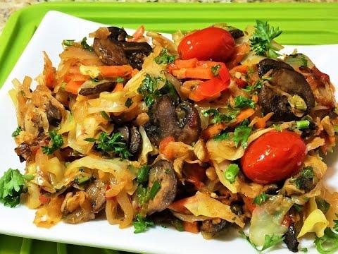 Солянка Грибная с Капустой.  Тушёные овощи. Постное блюдо.  (Stewed Vegetables with Mushrooms)