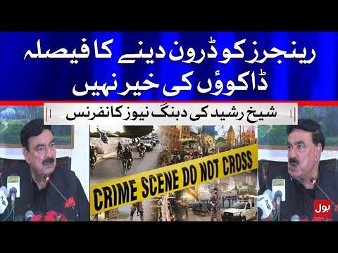Sheikh Rasheed Press Conference on Karachi Law & Order Situation | 27 May 2021 | BOL News