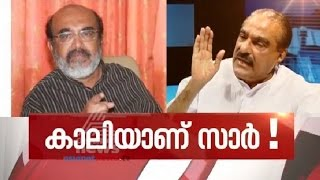 Govt's White Paper Says Kerala In Acute Financial Crisis News Hour 30/06/2016