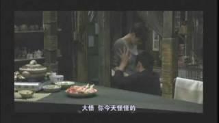 禮儀師 - 本木雅弘教你點狂摷廣未涼子 thumbnail