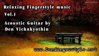 Relaxing Music with Acoustic Fingerstyle Guitar vol.1