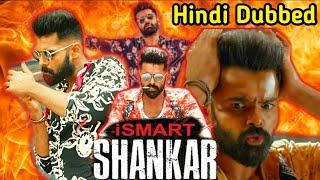 Ismart Shankar Full movie hindi dubbed 2019 | Conform update | Ram Pothineni |