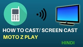 Moto z play cast screen explained in hindi