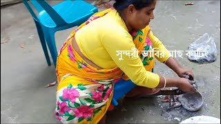 গ্রামের সুন্দরী মহিলার মাছ কাটিং - Amazing Live Fish Cutting By Village Beautiful Woman