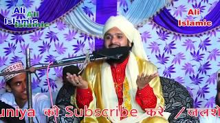 पूरी तकरीर सुन ली तो हंसी से पेट मे दर्द हो जायेगा😂  Funny Speech By Mufti Sayyed Muqeem ur Rahman