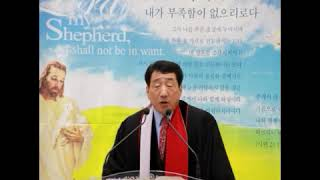 삼성교회 송경명 목사님 추수감사절 대예배 설교 (201…