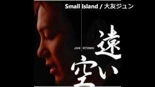 大友ジュン - Small Island