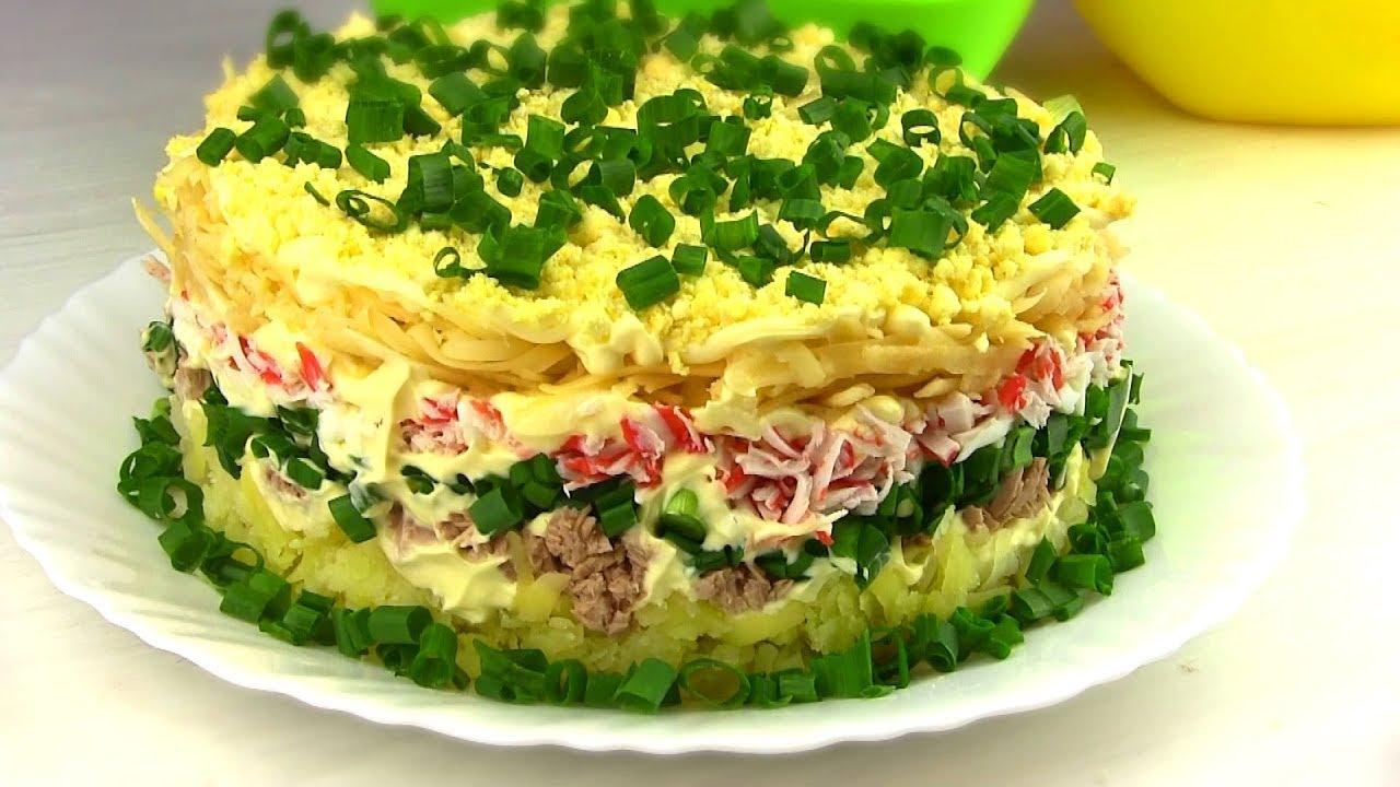 """Салат""""Аристократ""""/Праздничный салат из Простых продуктов"""
