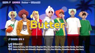 Bts 방탄소년단 Butter In 노래방