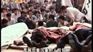 【九评共产党】之九评中国共产党的流氓本性【热点视频_九评共产党】