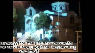 Tamly Maak - Amr Diab- (ΜΙΑ ΔΥΝΑΤΗ ΦΙΛΙΑ)