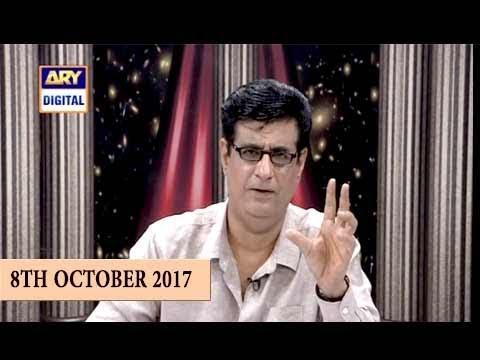 Sitaroon Ki Baat Humayun Ke Saath - 8th October 2017 - ARY Digital