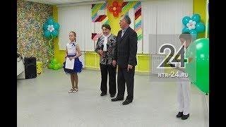 Скачать В Нижнекамске дворовому клубу Затейник исполнилось 50 лет