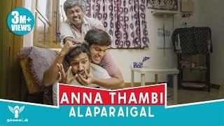 Annan Thambi Alaparaigal | #Nakkalites #Alaparaigal