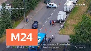Авария с участием мотоцикла произошла на юго востоке Москвы Москва 24