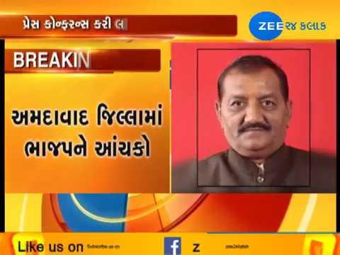 Ahmedabad : EX MLA Lalji Mer Resigned from BJP