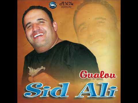 SID 2012 MP3 GRATUIT ALI CHALABALA TÉLÉCHARGER