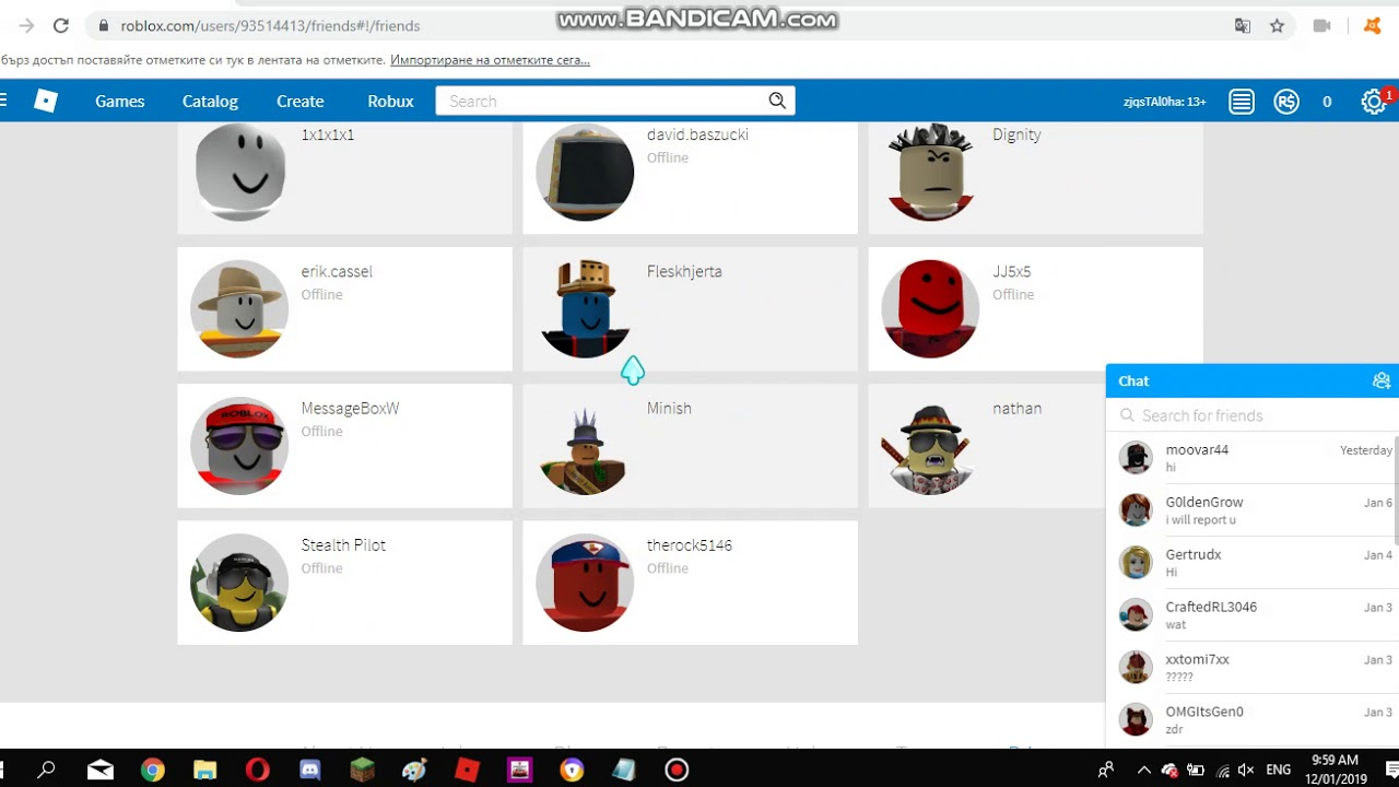 Account Roblox 1x1x1x1 1x1x1x1 C00lkidd Minish S Id S Real Roblox 2019 Youtube