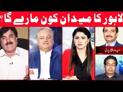 Tonight With Fariha -15 September 2017 - Abb Tak News