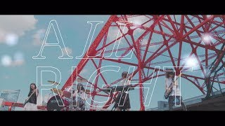ねごと - ALL RIGHT [Official Music Video] -Short Ver.-