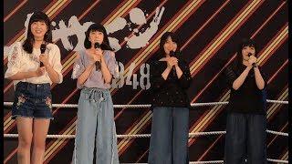 20170625 AKB48 47thシングル『シュートサイン』劇場盤発売記念 大握手...