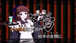 千本桜 カラオケ (off vocal) thumbnail