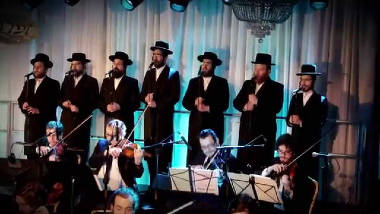 Zimra Choir - Halelukah - Shearim Orchestra Arranged by Dudi Kalish | זמרה - הללוקה - דודי קאליש