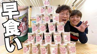 【大食い】男の本気!10分カップラーメンチャレンジやってみた!10 Minutes Cup Noodle Challenge! thumbnail