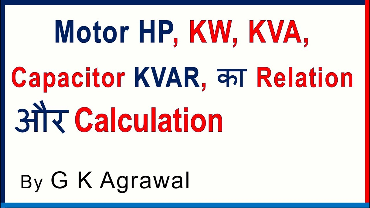 Hp to KW, Capacitor KVAR size calculation for motor, Hindi