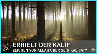 Erhielt der Kalif Zeichen von Allah über sein Kalifat? | Stimme des Kalifen
