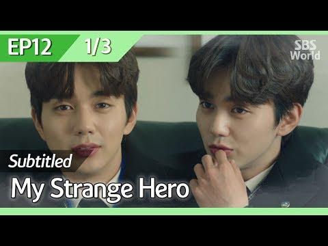 [CC/FULL] My Strange Hero EP12 (1/3) | 복수가돌아왔다