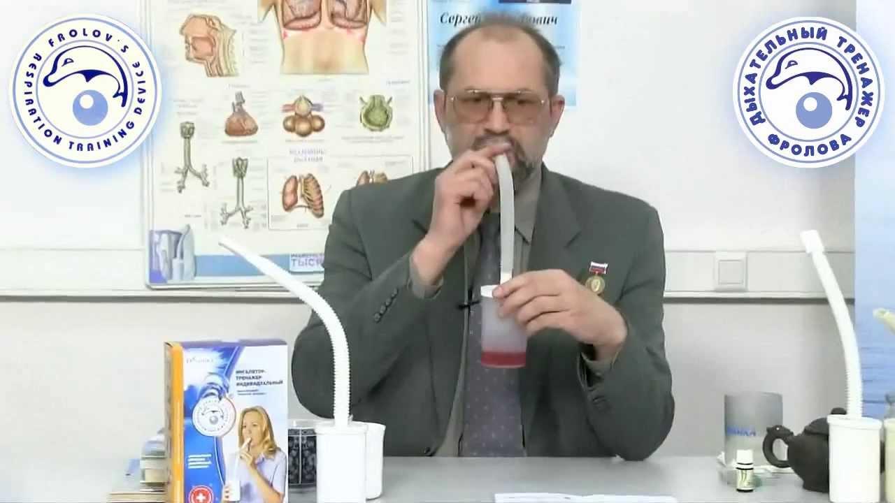 Фролов тренажер инструкция