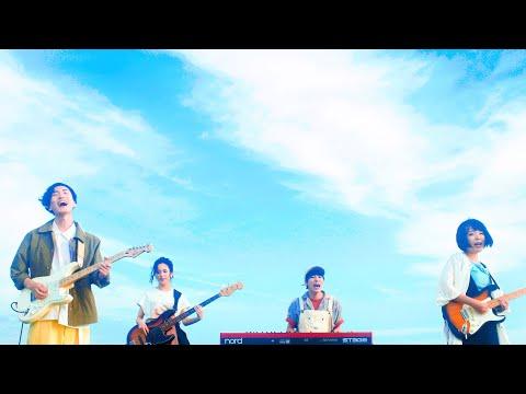 Hi Cheers!「恋はケ・セラ・セラ」Music Video