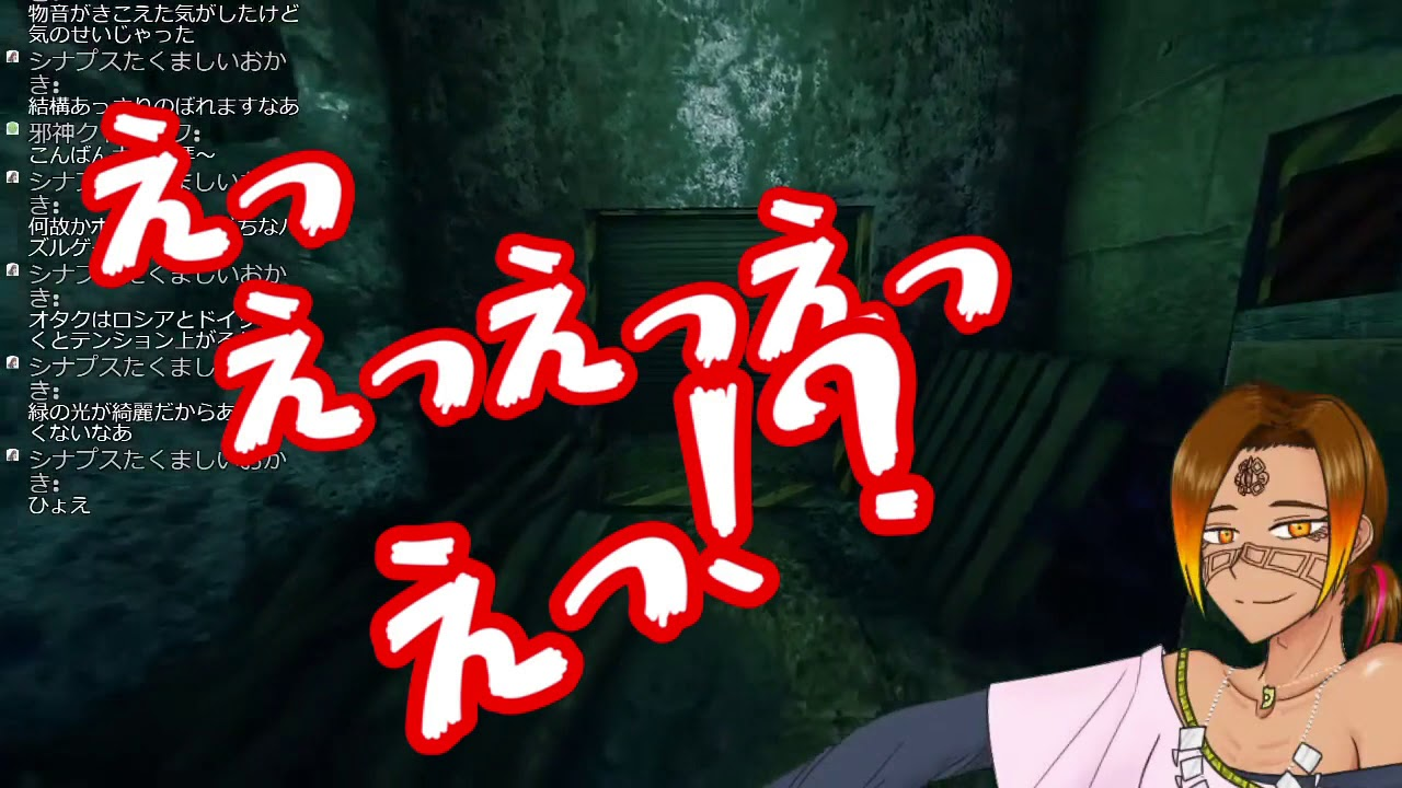 Twitter動画まとめ⑦【Investigator切り抜き編】