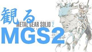 MGS1~4 PWまで入ったレガシーコレクション http://goo.gl/qds9I4 ノベラ...