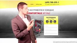 90000 сайтов под ключ(Для получения 90 000 бизнес-сайтов перейдите по ссылке http://linktrack.info/.t8um., 2014-10-06T18:21:45.000Z)