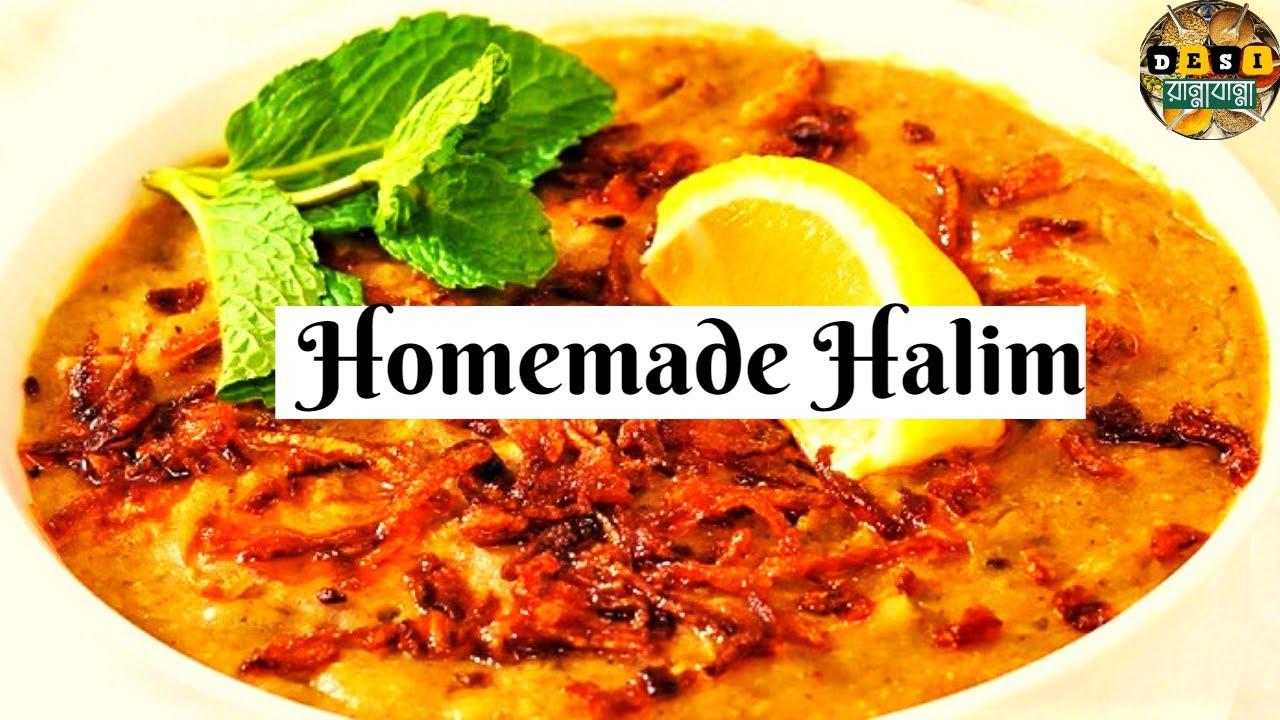 Easy Homemade Halim Recipe I Anyone can Make