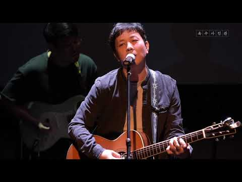 옥수사진관 - 초생달 (어떤날 cover) Live