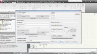 EKF проект в Autocad electrical(, 2010-07-20T11:24:00.000Z)