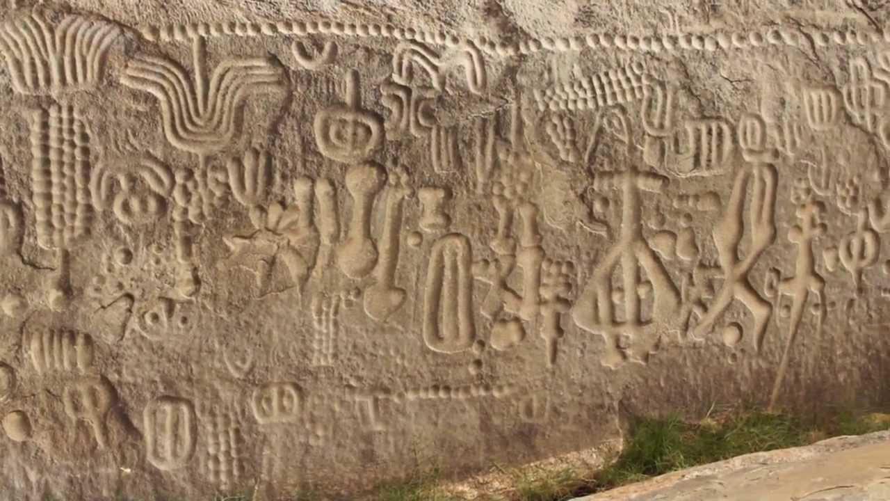 La pierre d'Inga, une énigme archéologique au nord-est du Brésil