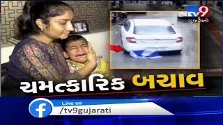 Kid Escaped Unhurt After Being Ran Over By Car In Surat Video Going Viral